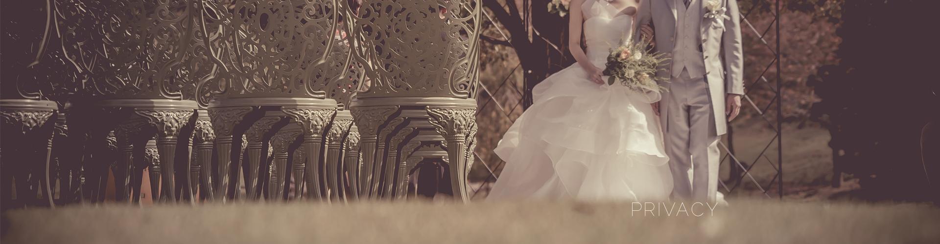 結婚式カメラマン写真-個人情報保護方針-01