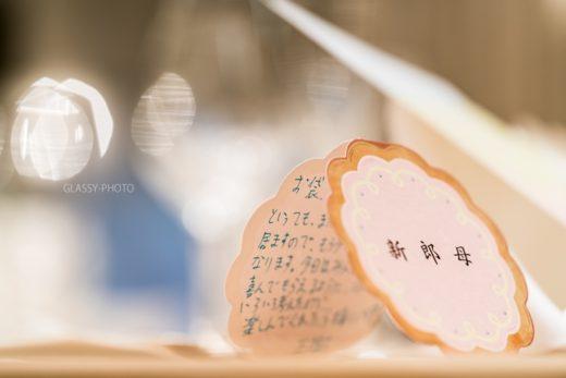 アール ベル アンジェ 名古屋 結婚式 写真 カメラマン