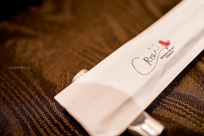 Creerと赤いハートの可愛いロゴが付いた箸袋