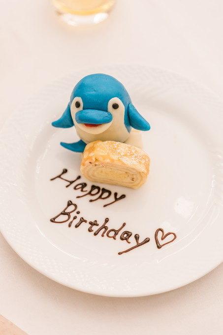 お友達の一人が誕生日であったことをさりげなく祝福するという気配りが素敵です