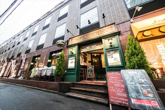二次会会場は名古屋市名駅近くの小さなバーです Peat IRISH TAVERN(ピート・アイリッシュタバーン) 名古屋市 名駅