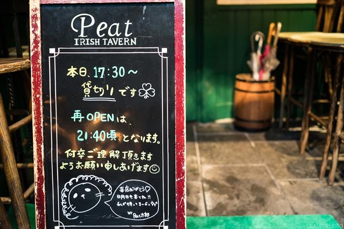 二次会を開催するため貸し切りとなります Peat IRISH TAVERN(ピート・アイリッシュタバーン) 名古屋市 名駅