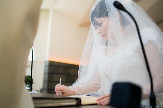 続いて誓約書へのサインです