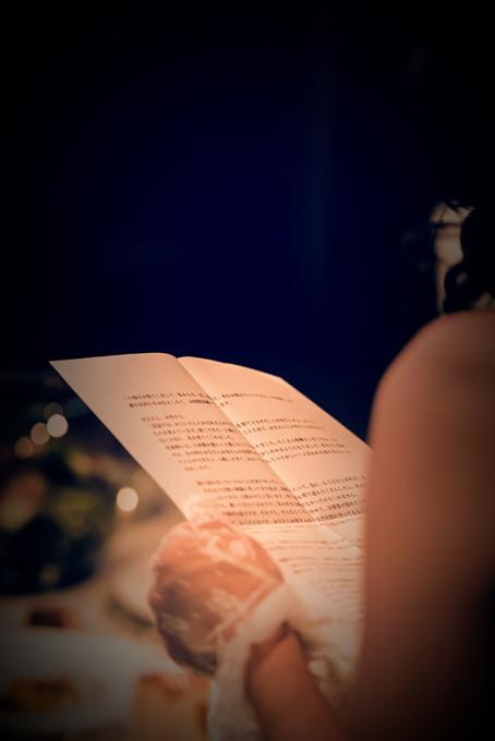 花嫁さんの読む手紙も