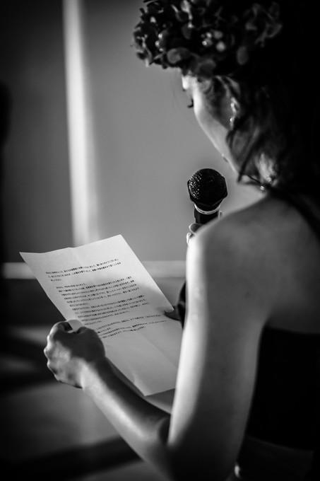 花嫁が読む感謝の手紙