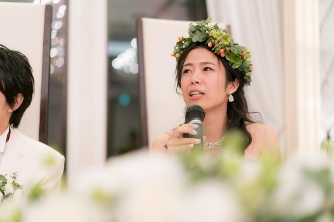正解を発表する花嫁