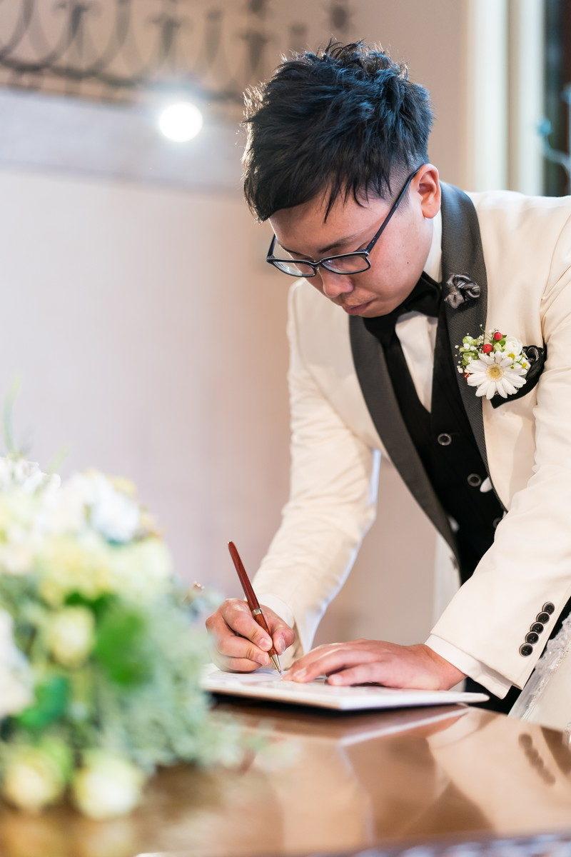 誓約書にサインする新郎さん